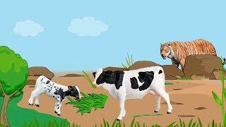 حواديت أطفال - حدوتة البقرة الطيوبة والنمر المفترس
