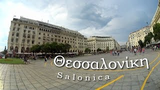 Χαλαρά, Θεσσαλονίκη vlog | Salonica, the city to chill out and vlog