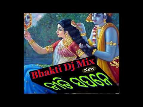 Niti Sapane Asuchi-Odia Bhajan Latest
