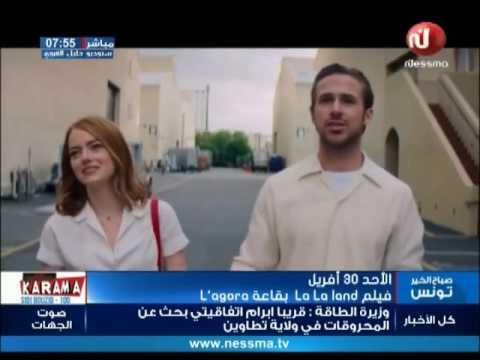 أهم المواعيد الثقافية ليوم الخميس 27/04/2017