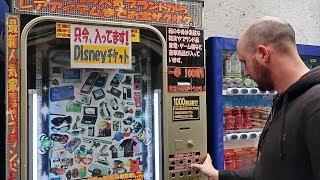 Mystery Vending Machine Japan