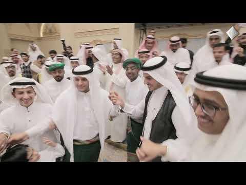 الشرح الحضرمي والدحيفة في أفراح العامودي فرقة ربا الحجاز الشعبية 0592285480
