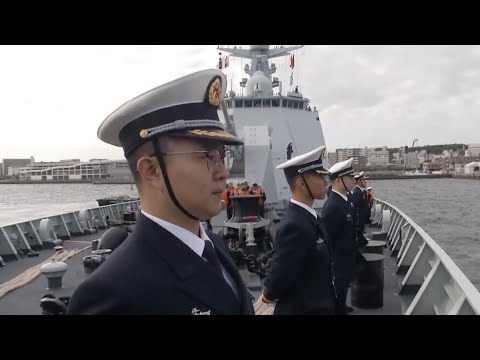China's Guided Missile Destroyer Taiyuan Arrives in Yokosuka