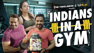 Indians In A Gym Ft. Flying Beast | The Timeliners