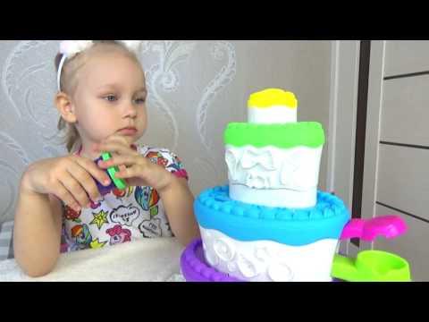 КЛАССНЫЙ тортик Плей До !!! Алиса празднует день рождения тигрёнка ! Развлечение для детей - Cмотреть видео онлайн с youtube, скачать бесплатно с ютуба