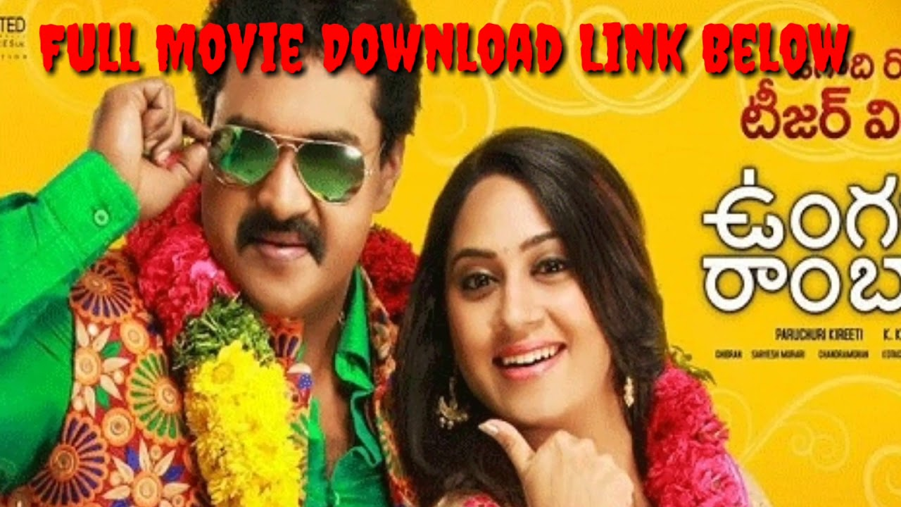 Ungarala Rambabu Full Movie Download Link Below Free No Registration Required Sujan Ambrose