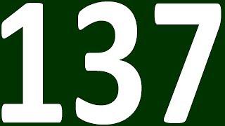 АНГЛИЙСКИЙ ЯЗЫК ДО ПОЛНОГО АВТОМАТИЗМА С САМОГО НУЛЯ УРОК 137 УРОКИ АНГЛИЙСКОГО ЯЗЫКА