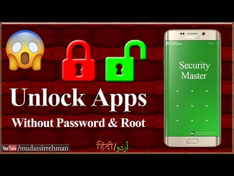 How to Unlock Forgotten CM Security Password without losing any Data