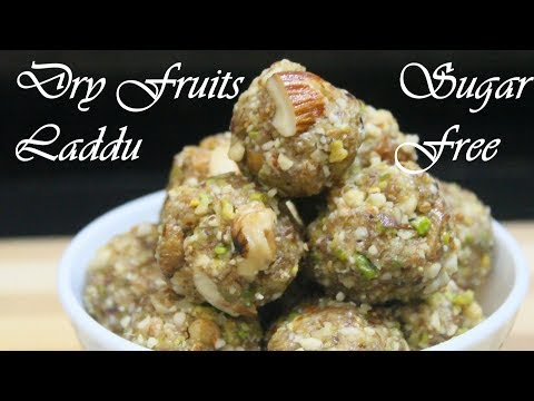 Dry Fruits Laddu/Sugar Free/healthy/Tasty/Low In Calories /Recipe In Hindi