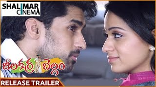 Jeelakarra Bellam Movie Latest Release Trailer 04 || Abhijith , Reshma