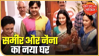 Yeh Un Dinon Ki Baat Hai: Sameer And Naina Finally Enter Their New Home | Saas Bahu Aur Saazish