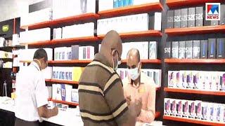 മൊബൈല് കടകള് ഒറ്റ ദിവസത്തേക്ക് തുറന്നപ്പോള് ആളൊഴുക്ക്; വിഡിയോ കാണൂ | Mobile shops | Covid 19