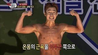 【TVPP】Henry - Show off Hot Body, 헨리 - 의외의 초콜릿 복근(?)으로 몸짱에 도전하는 헨리 @ A Real Man