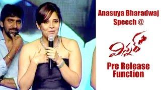 Anasuya Bharadwaj Speech at Winner Movie Pre Release Function || Sai Dharam Tej, Rakul Preet