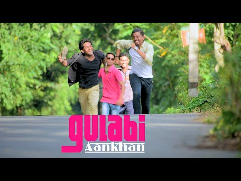 Gulabi Aankhen Jo Teri Dekhi (গোলাবী আখে) II Love At First Sight