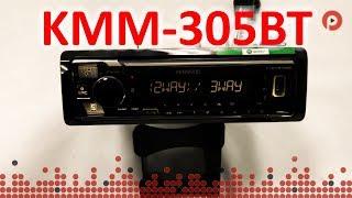Огляд Kenwood KMM-BT305. Магазин Автозвуку Play