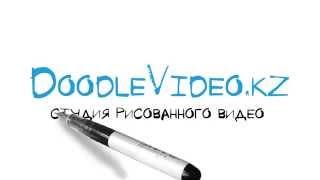 Изготовление видео рекламы в Алматы(Изготовление видео рекламы в Алматы, Рисованное видео, создание и продвижение на рекламных видео роликов...., 2014-10-27T14:23:23.000Z)