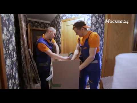 «Центр Переезд» в программе «Упакуем по полной» для телеканала «Москва 24»