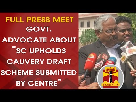 """Government Advocate about """"SC Upholds Cauvery Draft Scheme Submitted by Centre"""" 