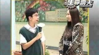 葉文輝 (啤梨) Barry 荃灣官立中學 2010年10月