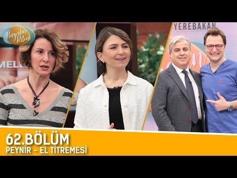 HAYATIN RİTMİ 62. BÖLÜM (PEYNİR - İDRAR KAÇIRMA) 30 / 04 / 2019