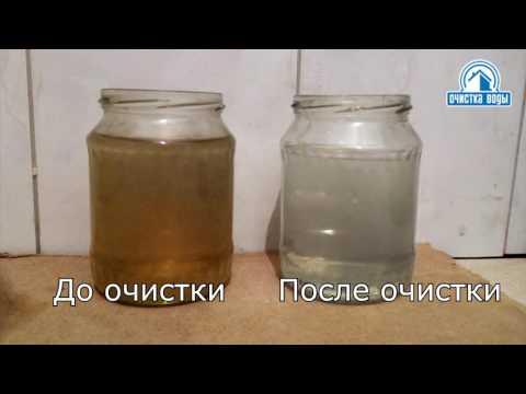 Фильтр для очистки воды от железа, марганца, ржавчины в скважине и колодце