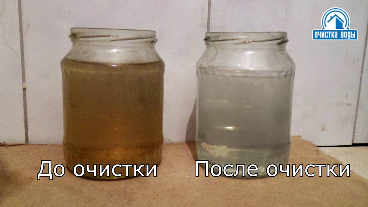 Очистка воды от железа из колодца для дачи своими руками фото 760
