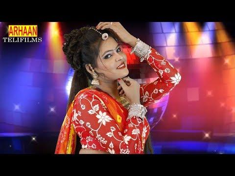 Rajsthani DJ Song 2018 - कूलर एसी  में सोबाली - Marwari DJ Video - नये साल का धमाका - Full Hd VIDEO