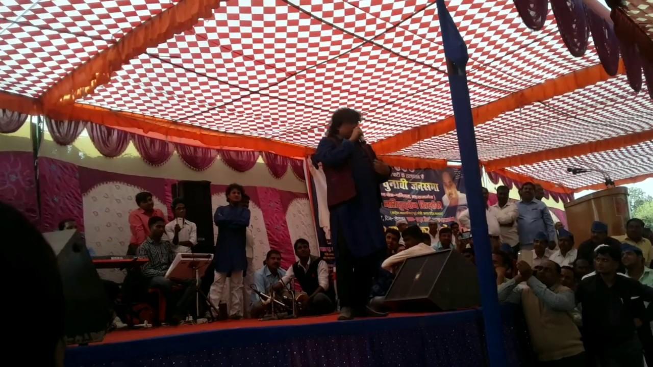 GUDDU RANGEELA LIVE SHAYARI