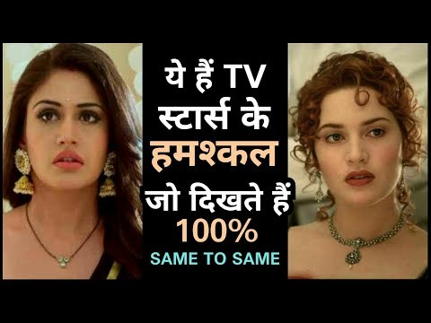 TOP 10 SAME TO SAME LOOK ALIKES OF INDIAN TV STARS