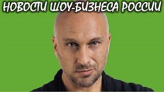 Дмитрий Нагиев рассказал о личной жизни. Новости шоу-бизнеса России.