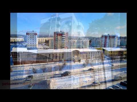 Нерюнгри  ---     город в Якутии !!!