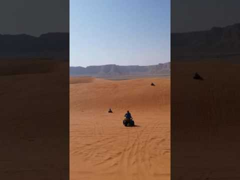 Red Sand motor bike Riyadh