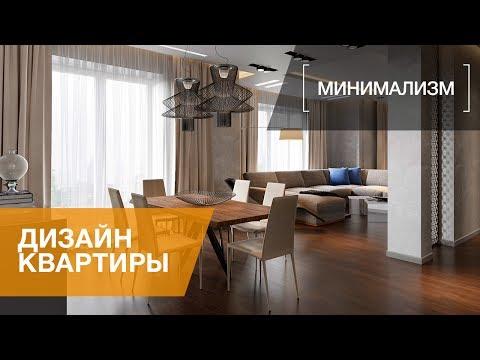 Видео уроки по ремонту квартиры своими руками