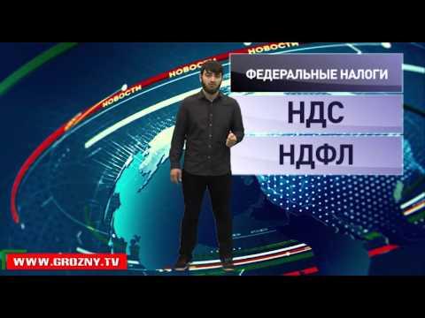 Экономисту - center-