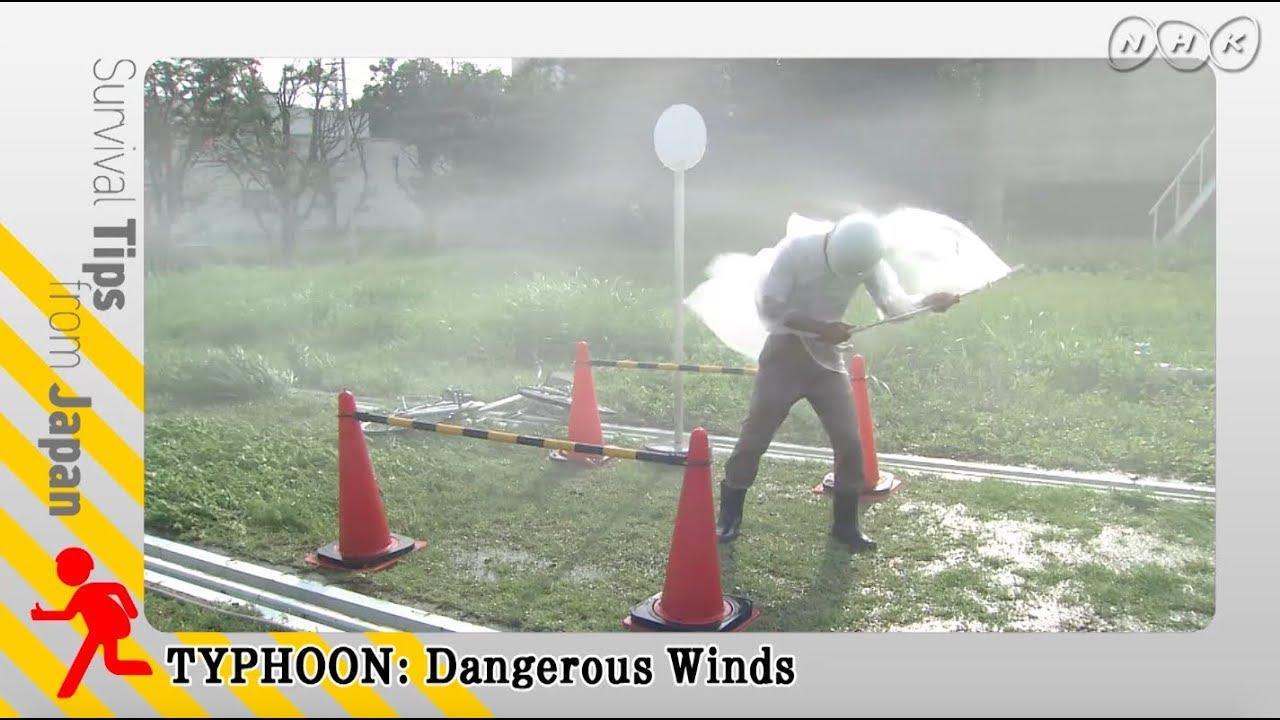 Photo of Tyhoon: Dangerous Winds – video