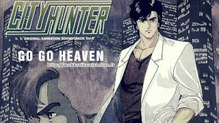 [City Hunter OAS Vol.2] Go Go Heaven [HD]