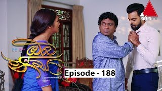 Oba Nisa - Episode 188 | 27th December 2019 Thumbnail