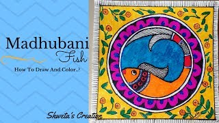 Madhubani Fish Painting | How To Draw and Color | Mithila Painting