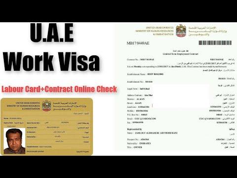 Get Online U.A.E Work Visa - Labour Card - Salary Contract 2019