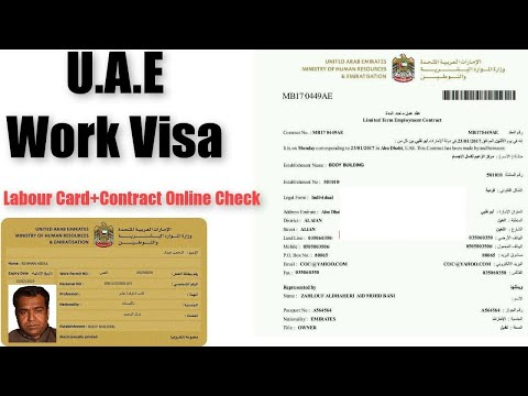 Get Online U.A.E Work Visa - Labour Card - Salary Contract 2020