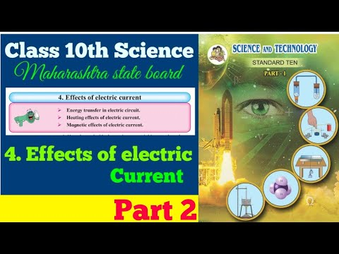 effect-of-electric-current-class-10th-science-book-one-|-effect-of-electric-current-std-10th-science