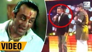"Video Sanjay Dutt Re-creates ""Pachas Tola"" Dialouge At Asian Movie Vision Awards 2017 