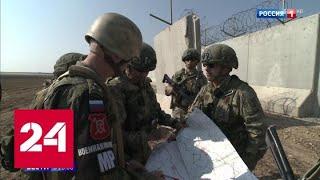 Историческое событие. Российские и турецкие военные начали патрулировать Сирию - Россия 24