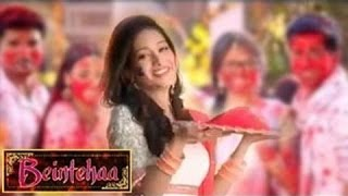 Video Aalia Becomes A Mother After 7 Years Leap In BEINTEHAA Full Episode Update 24th November HD download MP3, 3GP, MP4, WEBM, AVI, FLV Agustus 2017