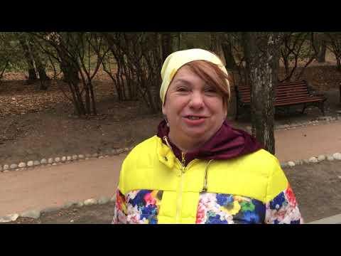 Кисловодск санатории путевки 2020