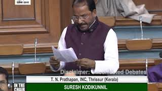 Budget Session 2020 | TN Prathapan raising Matters of Urgent Public Importance in Lok Sabha