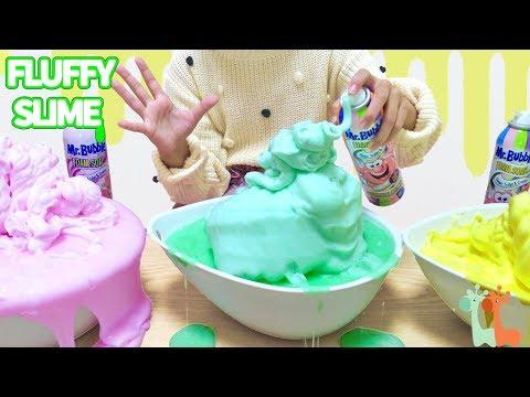 ふわふわ巨大スライム作り フォームスライム / DIY Giant Fluffy Slime with Foam Soap , Mr. Bubble
