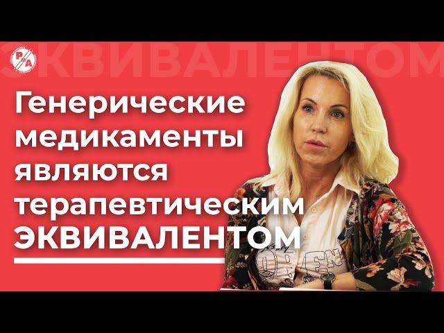 (RU) Prof. Santa Purviņa par patentbrīvajiem medikamentiem