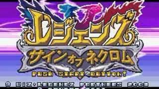 Legendz - Sign of Nekuromu (Intro/GBA Game)